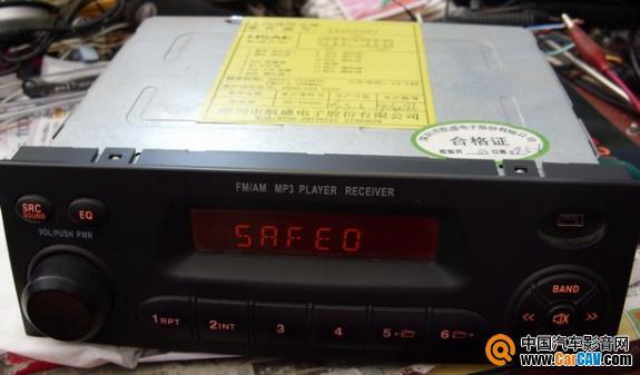 五菱荣光收音机锁机 高清图片