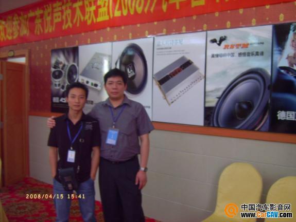 (汽车影音 汽车音响改装 )专业--是否只是个名称?   惠东新起点车业 - 太能团队 - 《汽车美容店金牌店长》