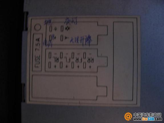 求救 桑塔纳磁带机换cd机如何接线 有图 汽车影音网论坛 高清图片