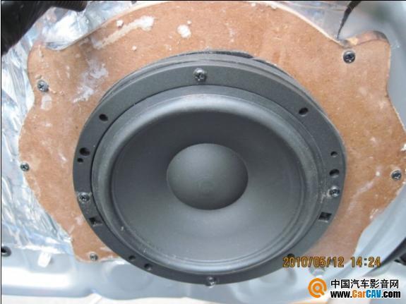 成都元音丰田锐志摩雷汽车音响改装 澳总代理 高清图片