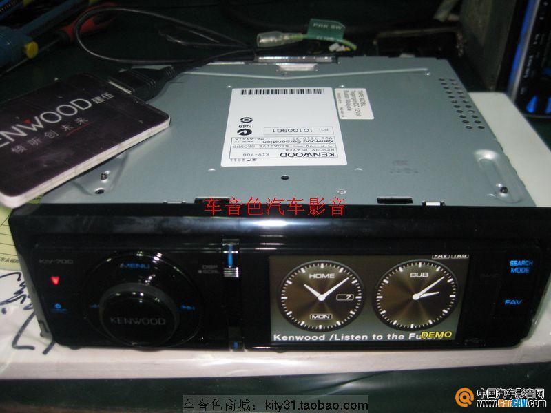 kiv 700 512内存3寸屏 汽车影音网论坛 汽车音响改装升级 汽高清图片
