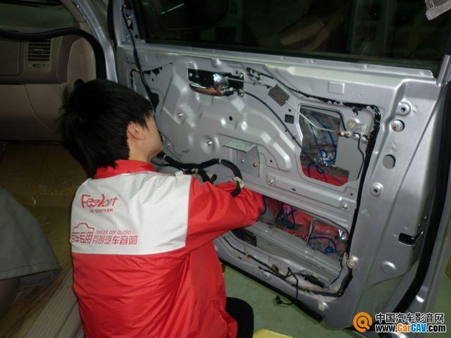 广州车元素 起亚嘉华改装曼琴ext汽车音响