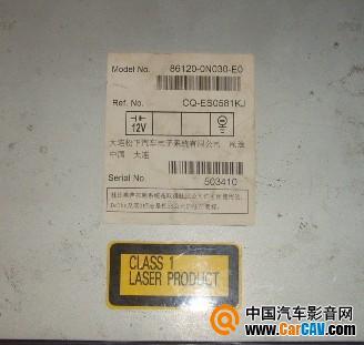 求助 12代丰田皇冠前置6碟cd接线图 先谢了 音响维修 汽车高清图片