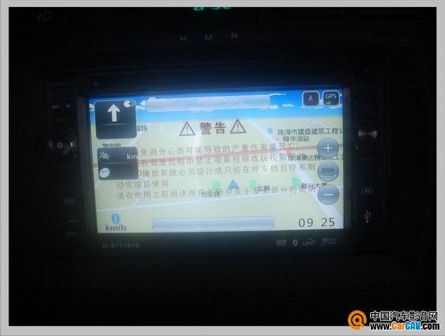 珠海赛美中心 华泰圣达菲加装dvd导航案例 高清图片