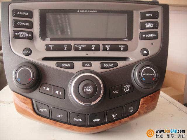 出售07 05 七代本田雅阁原车六碟CD机 带空调控制 汽车影音网论坛 汽高清图片
