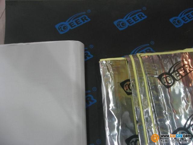 隔音棉、   隔音材料:   主角:荣威350   车德尔顶级纤维止振高清图片