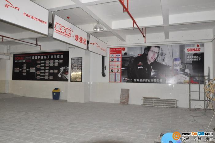 贵阳爱车营一站式汽车服务即将开业
