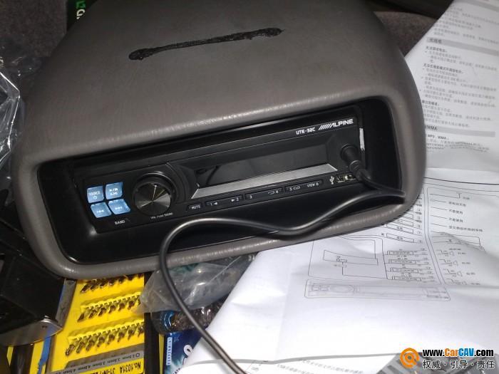 求教阿尔派ute32c主机怎连接有源低音炮高清图片