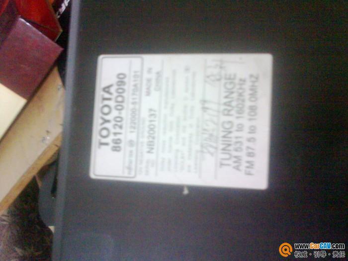 丰田威驰原车cd卡带机高清图片