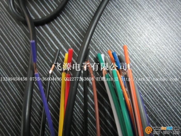 线束的专业企业.产品广泛用于车载   、音响、娱乐用连接线高清图片