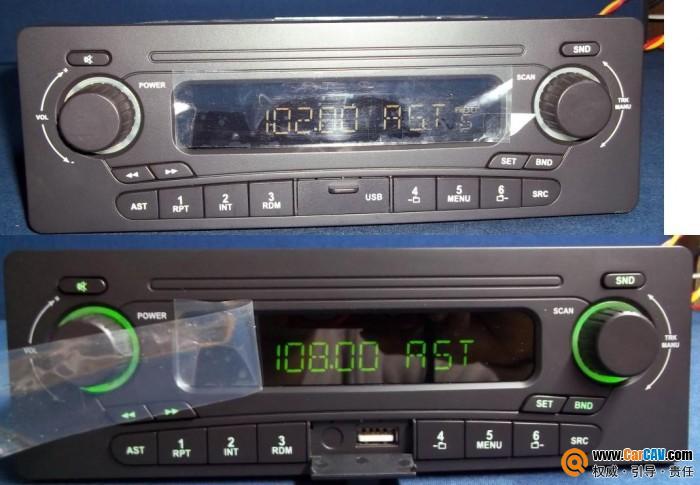 惠州出五菱原装收音机10 30元 高清图片