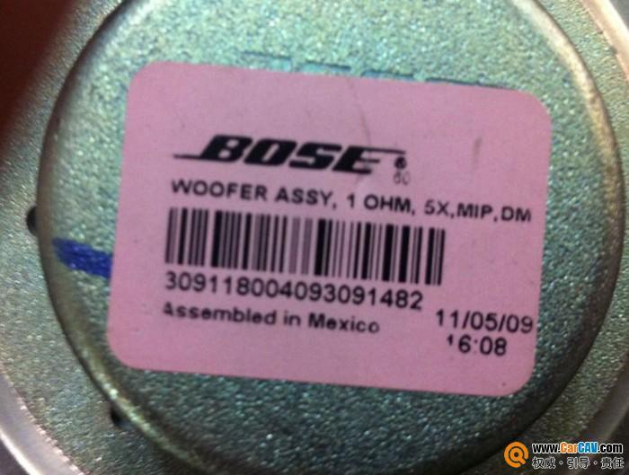 请问科雷傲的bose低音炮应该怎么接线 高清图片
