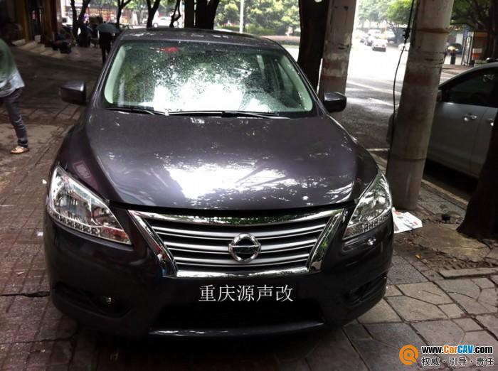 重庆源声汽车影音 日产轩逸汽车音响改装飞韵高清图片