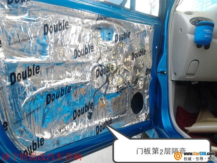 济宁时尚改奇瑞QQ3汽车音响改装升级高清图片