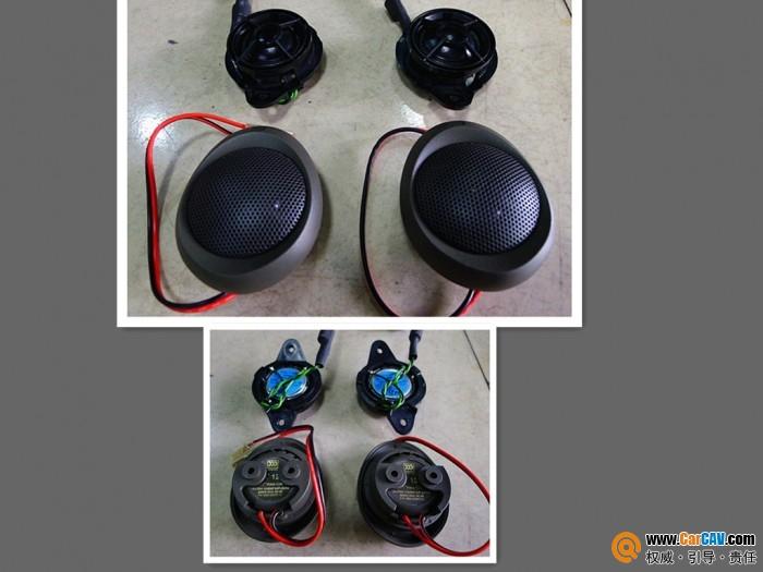 【眉山惠升】宝马740升级摩雷优特声603三分频 - 香港佳能仕公司 - 汽车音响