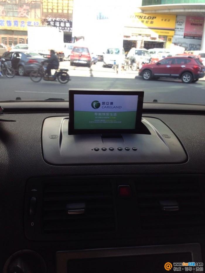 3代导航 加装倒车影像 汽车影音网论坛 汽车音响改装升级 汽车导航高清图片
