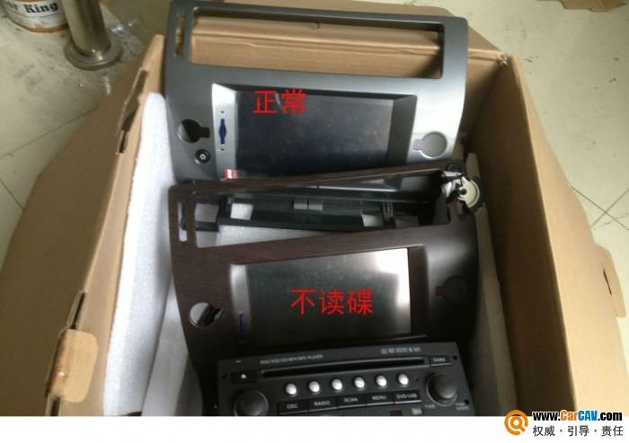 售一些DVD和CD机 汽车影音网论坛 汽车音响改装升级 汽车导航论坛高清图片