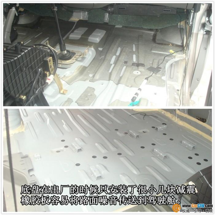 东风风行菱智m5 全车隔音降噪 盐城专业汽车隔音高清图片
