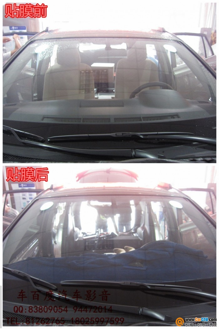 佛山车百度专业汽车贴膜,丰田RAV4全车贴雷朋隔热膜的效果图 汽车高清图片