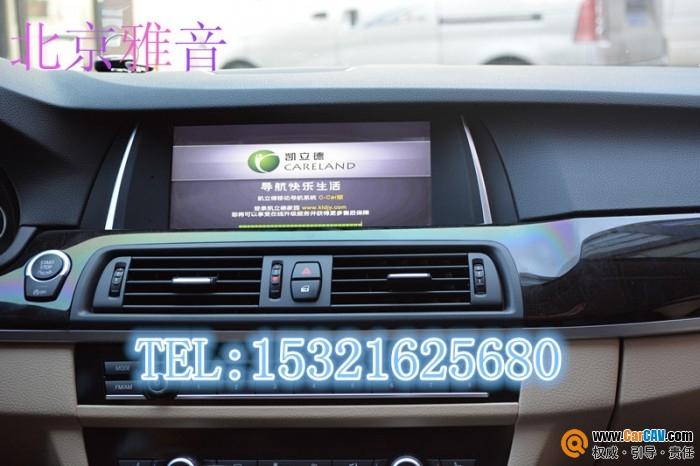 换屏DVD导航倒车影像安装 汽车用品店 汽车影音网论坛 汽车音响改高清图片