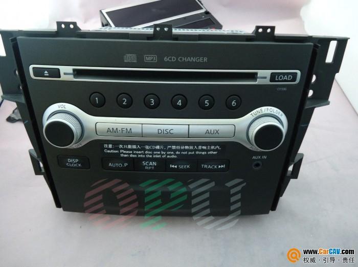 求购五十台尼桑天籁六碟CD主机,如图 汽车影音网论坛 汽车音响改装高清图片