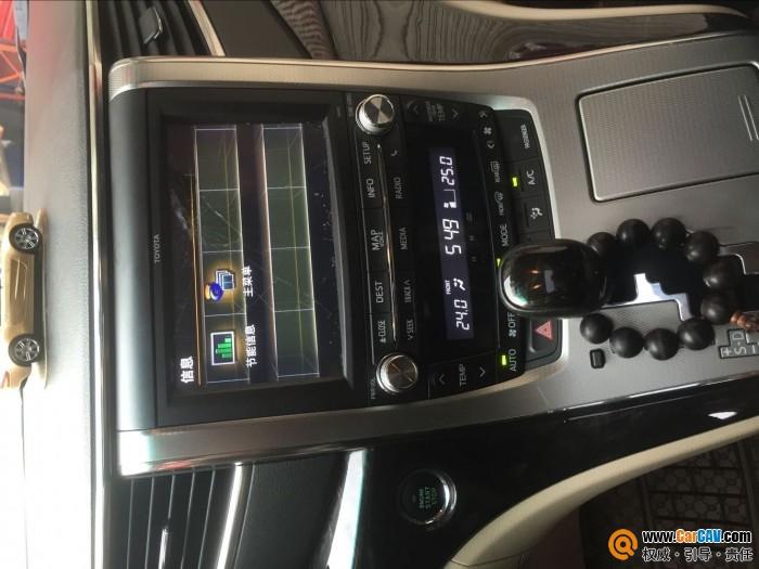 求购丰田12年阿尔法原车导航触摸屏 有图 汽车影音网论坛 汽车音响改高清图片