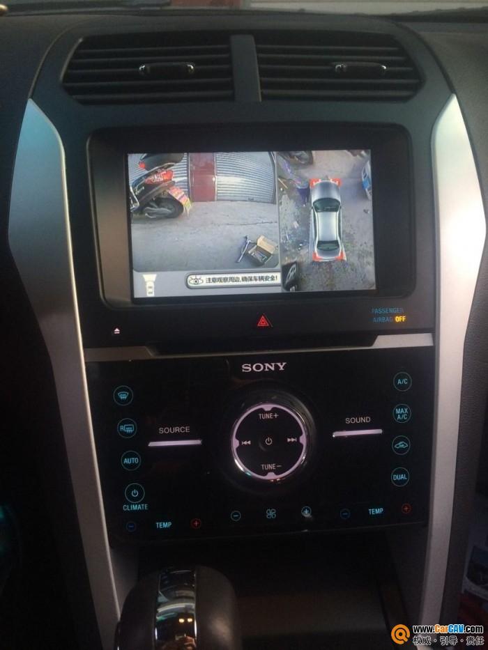 360全景行车记录仪和行车记录仪的区别