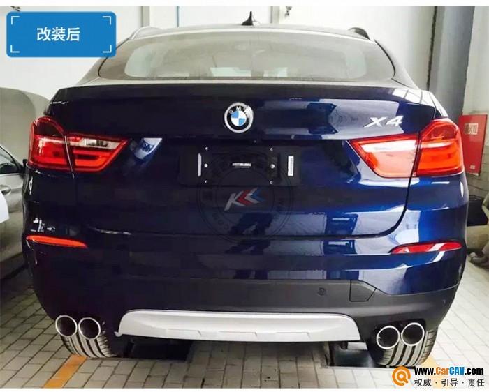 深圳宝马X4改装四出排气管就来卡恩特改装吧 汽车影音网论坛 汽车音高清图片