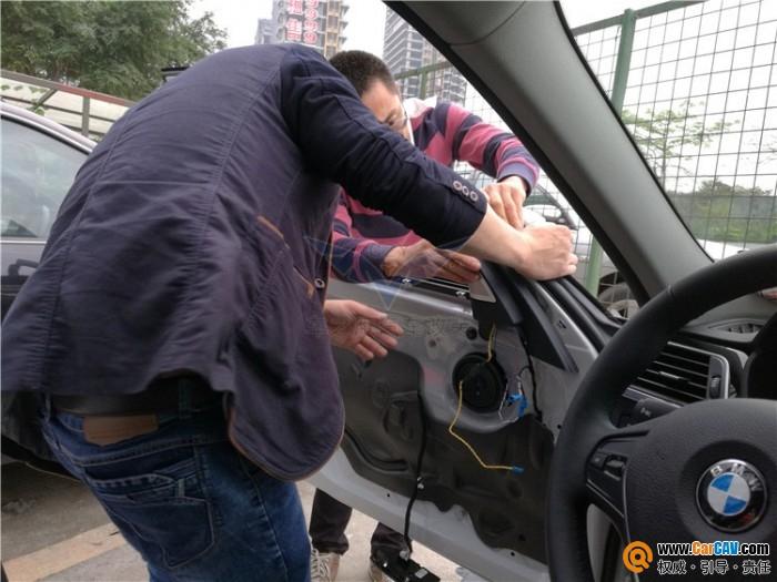 成都宝马3系改装 耐看的柏林之声喇叭罩 汽车影音网论坛 汽车音响改高清图片