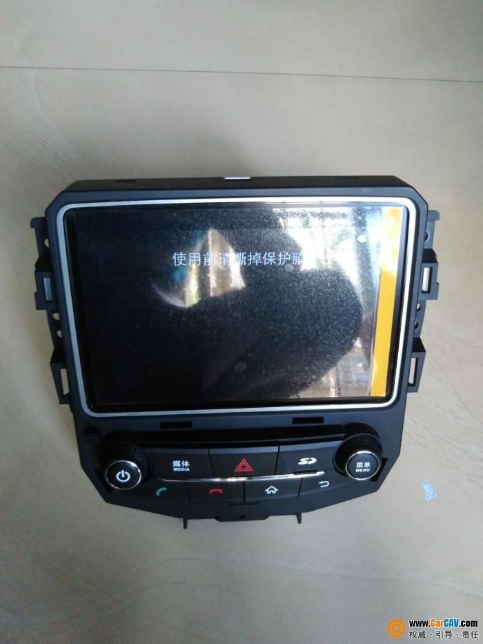 收东风景逸CM7的CD机子和宝骏730CD机子560机子高清图片