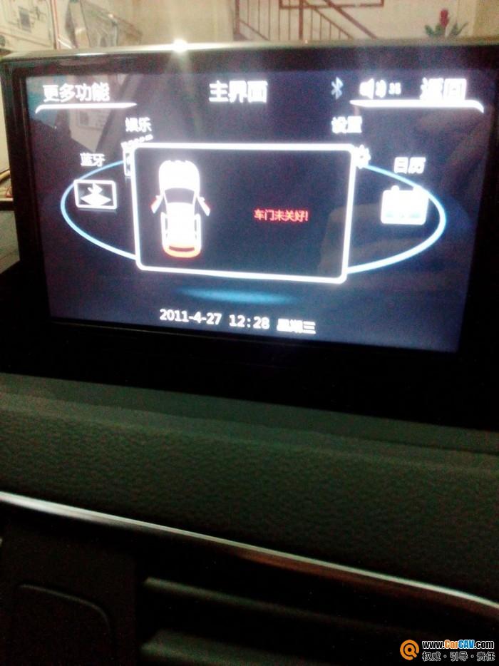 车屏升级 滕州凯歌汽车音响高清图片
