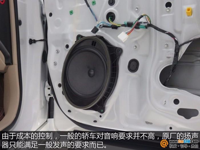 原车音响喇叭太劣 如何有效提升原车音效?