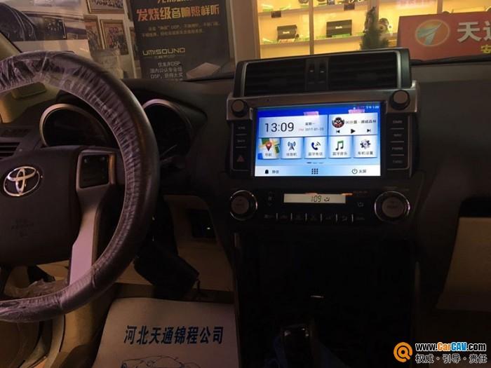 丰田普拉多汽车改装车载导航飞歌G6S二代 值得信赖
