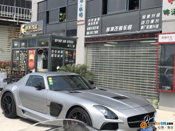 盐城旭辉汽车影音改装
