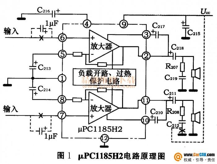 NEC PW10G-803型车载收放机无声故障处理