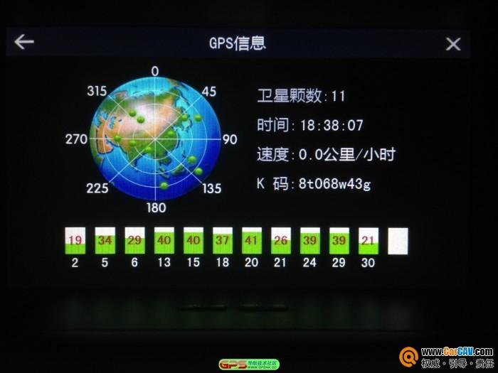 凯立德GPS导航地图配置文件问题处理