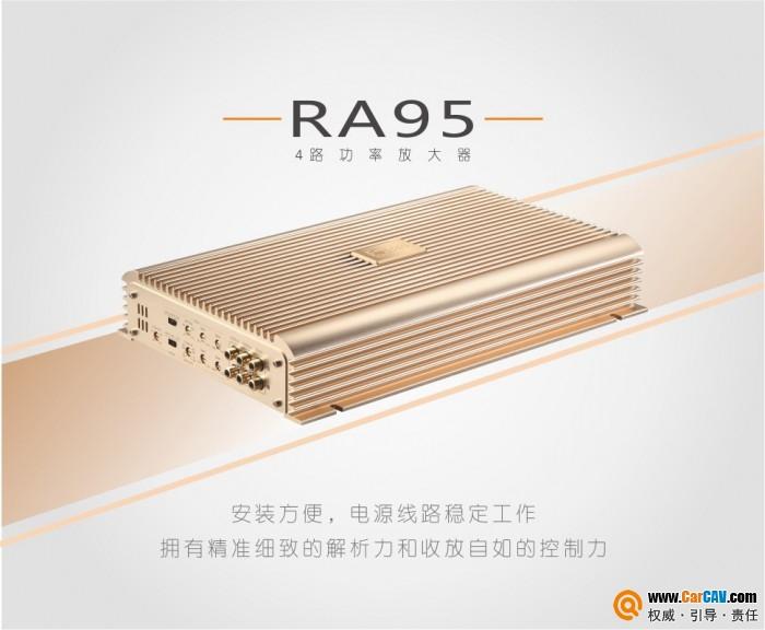 中国Rebec雷贝琴RA95车载四路功率放大器功放
