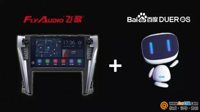 飞歌G8Ⅱ搭载百度车联网DuerOS Auto发布公测版