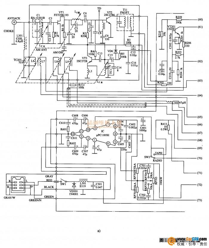 天宝TB-700型汽车音响FM收音故障问题处理