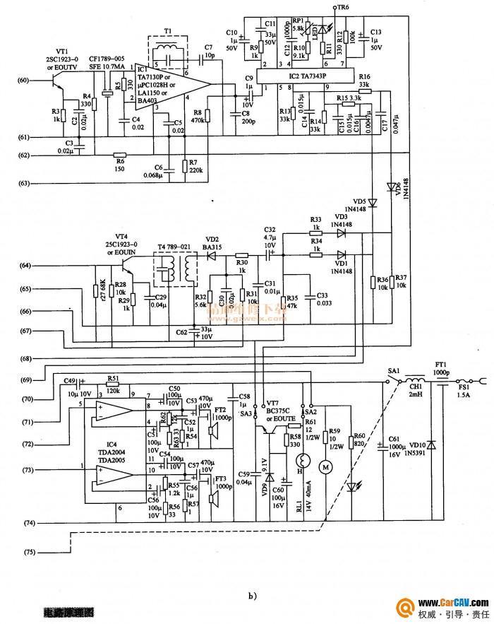 吉林汽车音响AM波段故障 收音灵敏度低问题