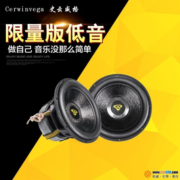 美国Cerwinvega史云威格SPRO122D限量版车载低音喇叭