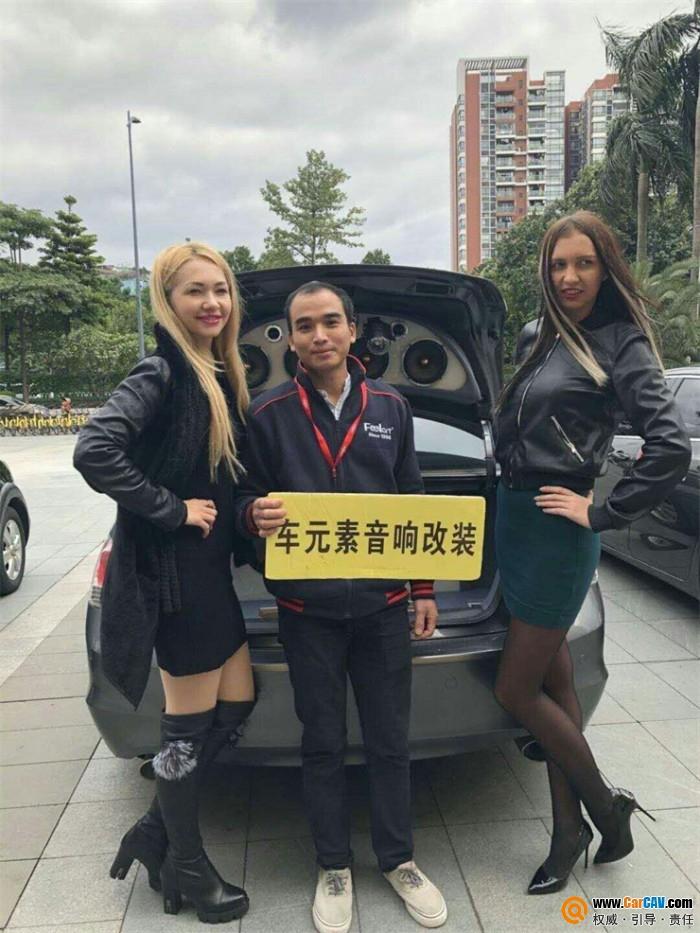 冠军荣耀 芬朗战队新兴车元素成MACE中国总决赛双