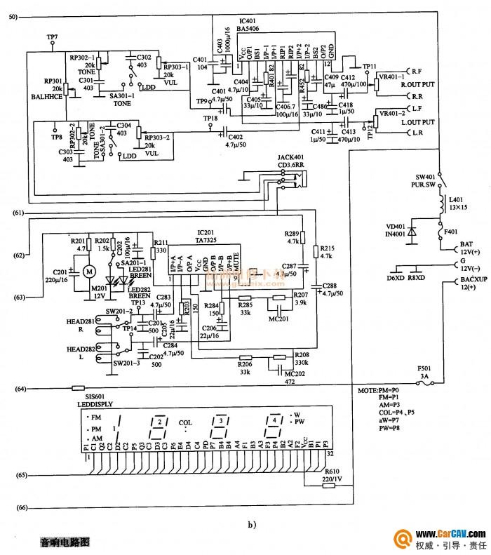 碰撞所致HT-920型数字式汽车音响收音故障