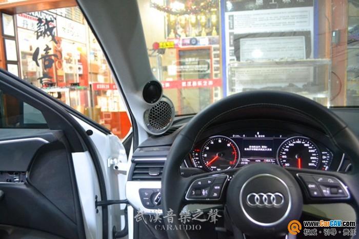 奥迪A4L汽车音响改装艾索特三分频系统 倒模A柱升级