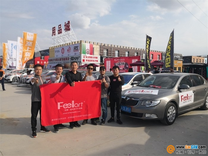 MECA中国汽车改装文化节 芬朗战队荣获多项荣誉