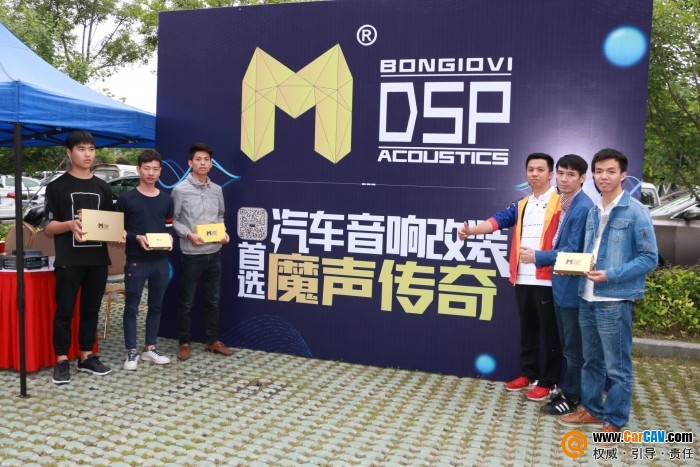 魔声传奇专业DSP挺进上海、苏州,搅动华东音改市