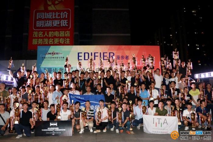 中国汽车影音网 惊动粤西的改装赛事 漫步者杯MACE茂名站成绩公布