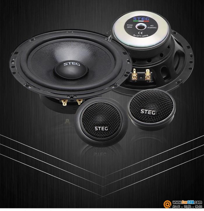 意大利Steg史太格SQ650C揚聲器汽車音響6.5寸中低音喇叭套裝