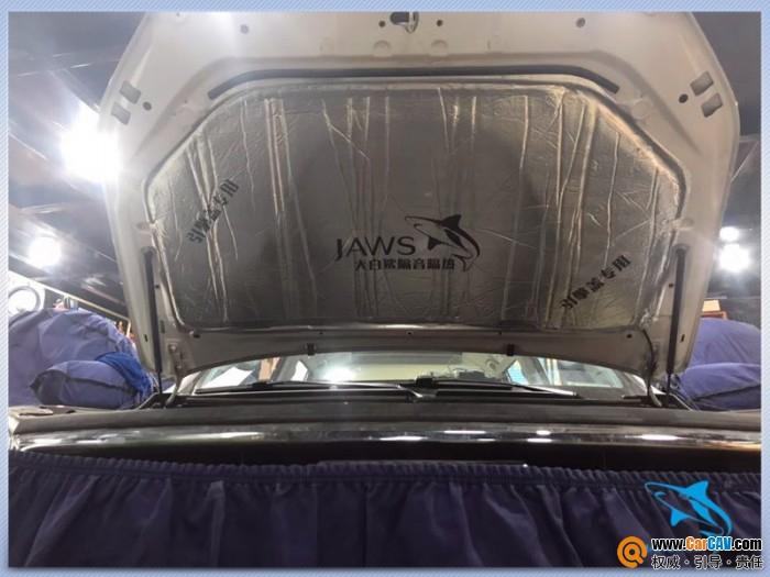 郑州环亚长城哈弗H9汽车隔音改装大白鲨 隐于闹市
