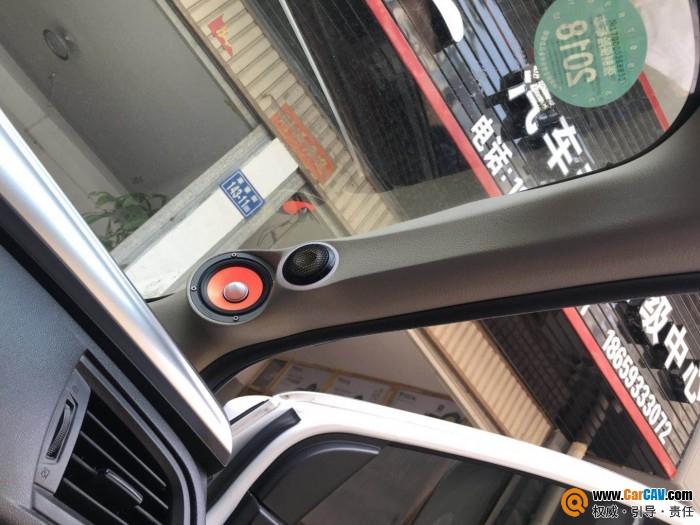 本田锋范汽车改装三分频音响 A柱主机后备箱倒模工艺